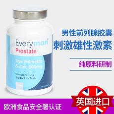 【英国】NC男性前列腺保养胶囊 120粒 香港直邮