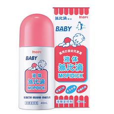 【韓國】無比滴 驅蚊舒緩液(兒童型)40ml