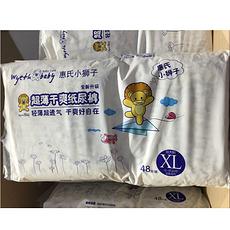 惠氏超薄干爽紙尿褲XL碼48片