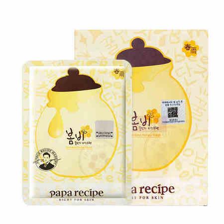 【韓國】Paparecipe 春雨蜂蜜面膜10片裝 補水保濕孕婦可用