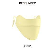中国 BANANA UNDER蕉下 冰薄系列护眼角防晒口罩 起司黄 国内发货
