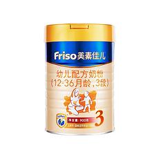【荷兰】美素佳儿3段奶粉(18版)900g(1-3岁)