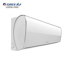 格力空調 冷靜悅 1.5匹 變頻冷暖 3級能效 KFR-35GW/(35575)FNhAa-A3