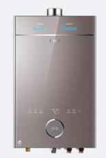 海爾燃氣熱水器JSQ38-20M7X(12T)棕U1 20升零冷水燃氣熱水器