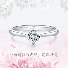 新世界店 周大福18K金钻石戒指 Forevermark永恒印记
