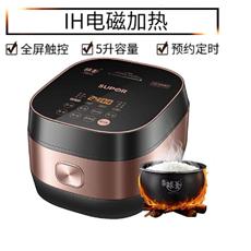 蘇泊爾IH電飯煲SF50HC32