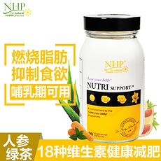 【英國】NHP 女性產后維生素減肥膠囊 加速新陳代謝排毒美白瘦身 90粒 香港直郵