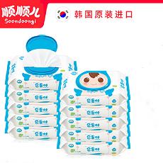 【韩国】 顺顺儿蓝色系列婴儿湿纸巾 P2 70片