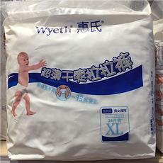 惠氏超薄干爽拉拉褲XL24片