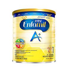 【荷蘭】美贊臣 ENFAMIL安嬰兒嬰幼兒奶粉1段(0-6個月)900g 港版(保稅倉發貨)